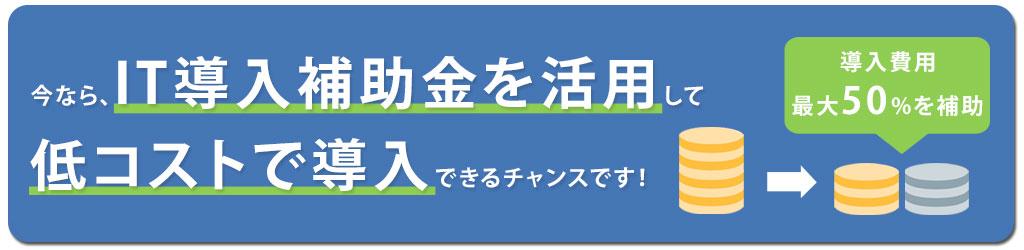 東京都ICT補助金。都内の認可・認証保育園。1園あたり最大200万円